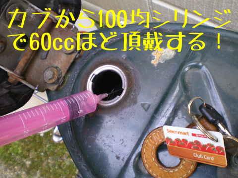 2014052606.jpg