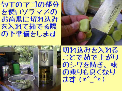 2014052807.jpg