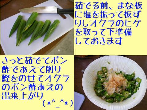 2014052808.jpg