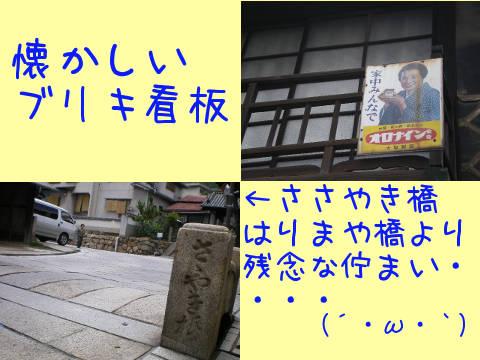 2014070409.jpg