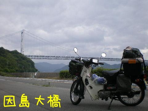 2014070412.jpg