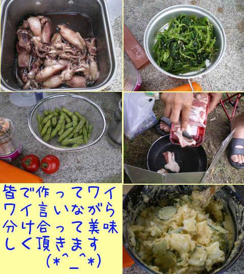 2014070511.jpg