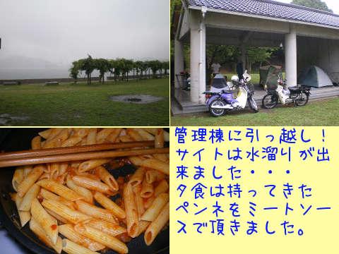 2014070607.jpg
