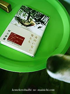 book2014-5-25.jpg