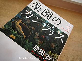 book2014-8-6.jpg