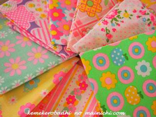 fabric2014-5-13-2.jpg
