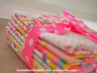 fabric2014-5-13.jpg
