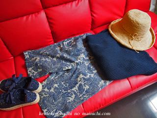 fashion2014-7-5.jpg