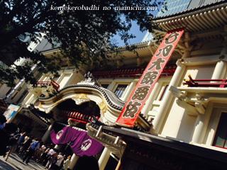kabuki2014-7-8.jpg