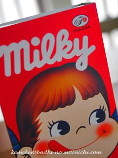 milky2014-5-14.jpg