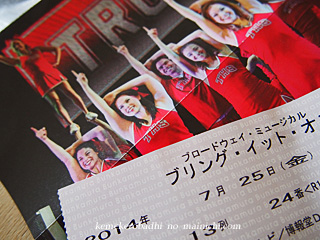 musical2014-7-24.jpg