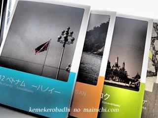 photobook2014.jpg