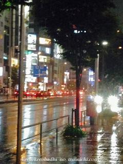 rainyday2014-6-6.jpg