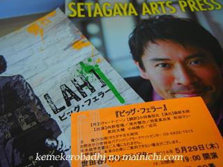 theater2015-5-29.jpg