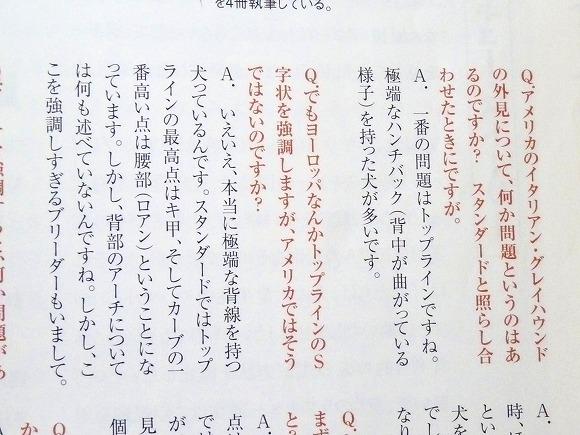 0227-3.jpg