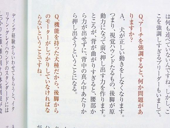 0227-4.jpg