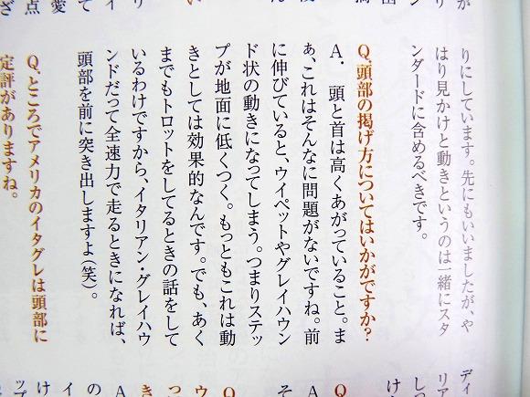 0227-8.jpg