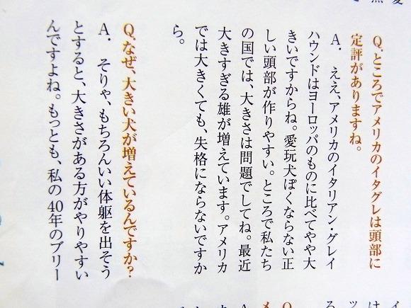 0227-8 (2)