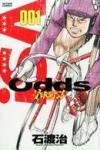 『Odds VS!(1)』