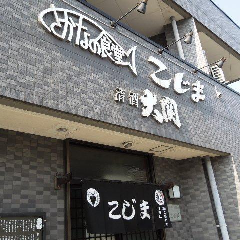 DSCN5794.jpg