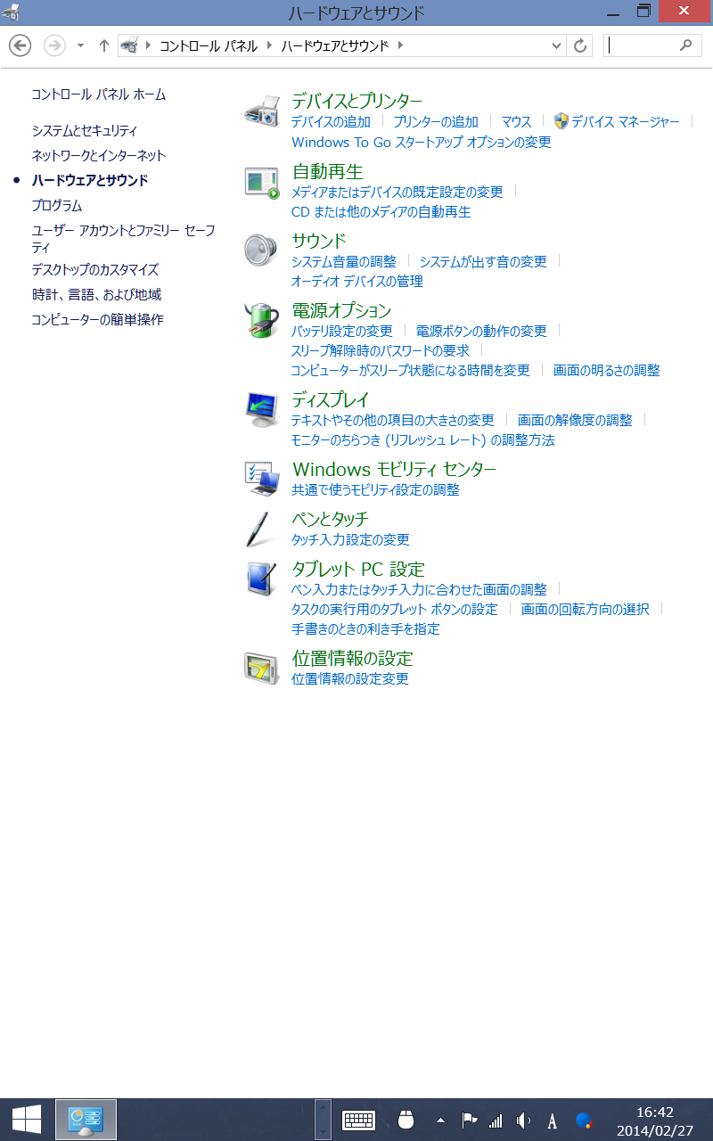 201402280733436a3.png