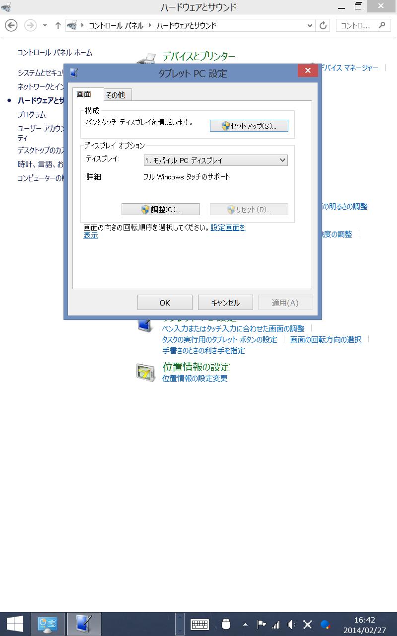 20140228073345d3e.png