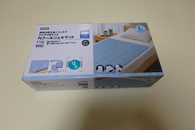 P7220366.jpg