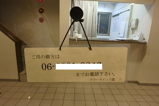 P7250129.jpg