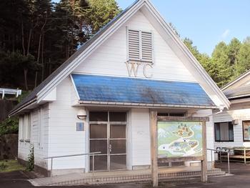 武石観光センターのトイレ