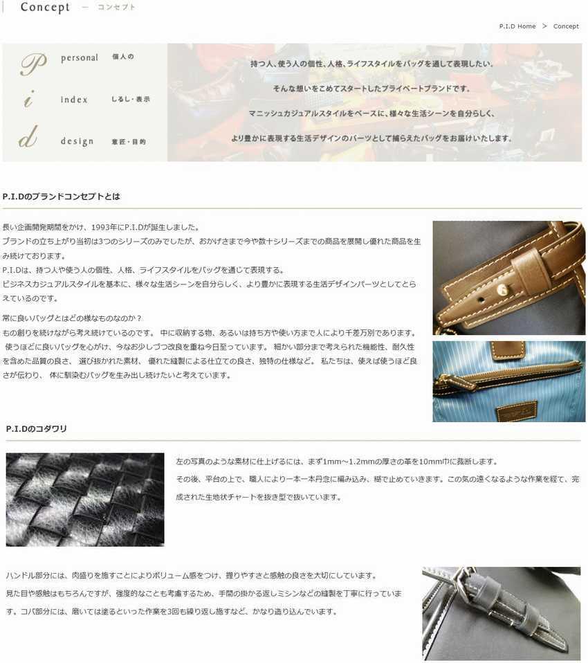 pid2.jpg