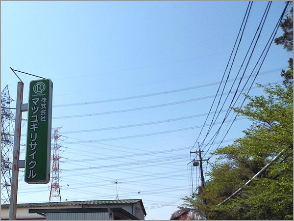 高架線-9