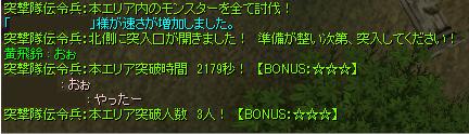 2014-05-14-00