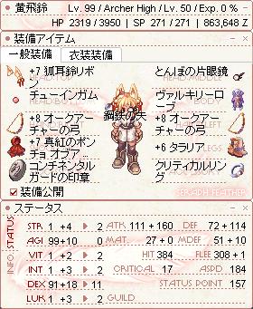 2014-06-01-00