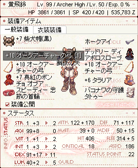 2014-09-04-00