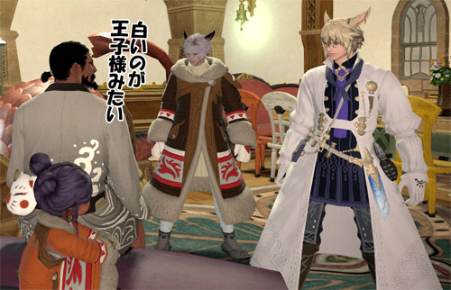 白い服着ると王子様