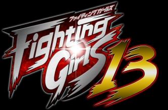 FG13_logo_小