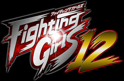 FG12_logo_web.jpg
