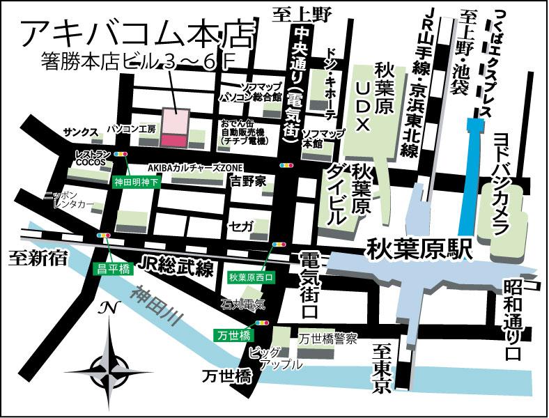 shop_map_20140711163825429.jpg