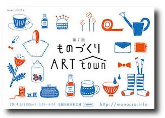 arttown2.jpg