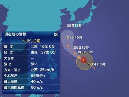 taifu24.jpg