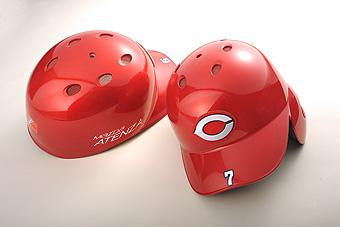 広島カープヘルメット