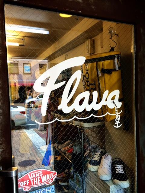 flava-2.jpg
