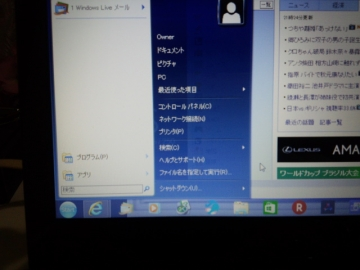 DSC_1048.jpg