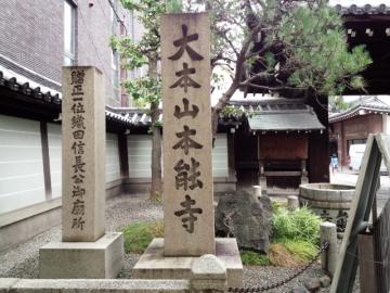 kyoto33.jpg
