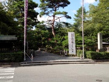 kyoto37.jpg