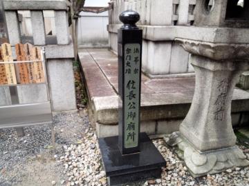 kyoto40.jpg