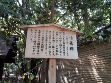nagoyaatsuta5.jpg