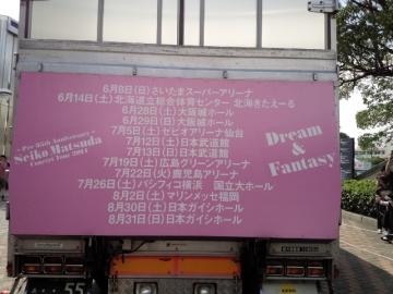 seikonagoya3.jpg