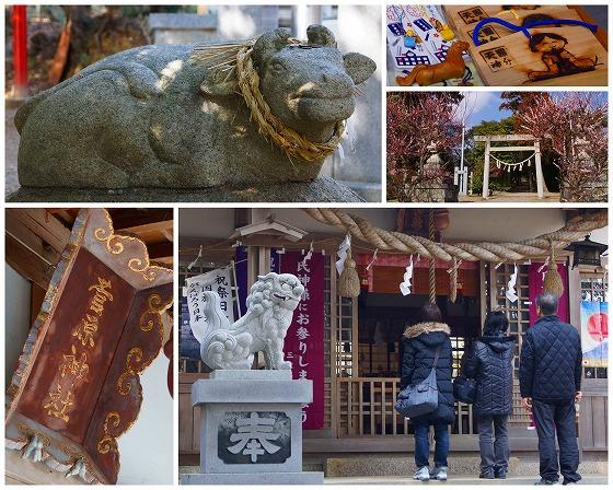 140312菅原神社