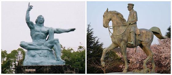 平和祈念像と山形有朋像